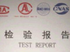 空气过滤器第三方检测报告