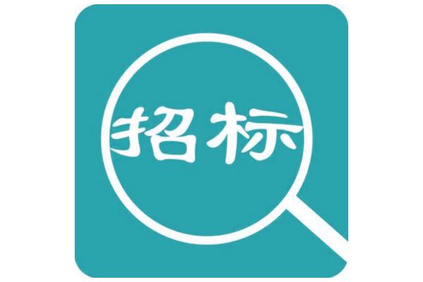 「医科大学」重庆医科大学附属第三医院新风机组初、中效过滤器采购项目