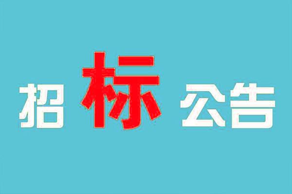 「滤棉」金陵燃煤A机柜用空气过滤棉整体比价延期询价公告